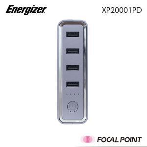 モバイルバッテリー Energizer XP20001PD TYPE-C POWER BANK 20,000mAh 大容量 ハブ PSE|focalpoint|02
