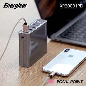 モバイルバッテリー Energizer XP20001PD TYPE-C POWER BANK 20,000mAh 大容量 ハブ PSE|focalpoint|04