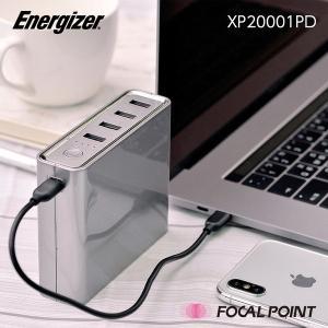 モバイルバッテリー Energizer XP20001PD TYPE-C POWER BANK 20,000mAh 大容量 ハブ PSE|focalpoint|05