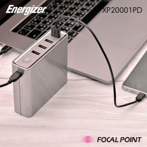モバイルバッテリー Energizer XP20001PD TYPE-C POWER BANK 20,000mAh 大容量 ハブ PSE|focalpoint|06