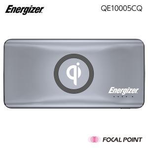 Energizer QE10005CQ 10000mAh Qi 高速ワイヤレス充電 PD 高速充電 18W エナジャイザー モバイルバッテリー PSE適合品 送料無料|focalpoint|02