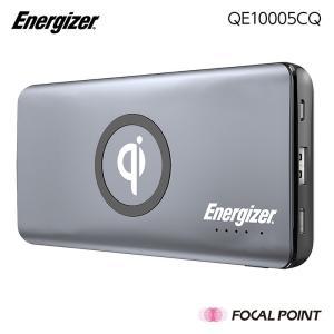 Energizer QE10005CQ 10000mAh Qi 高速ワイヤレス充電 PD 高速充電 18W エナジャイザー モバイルバッテリー PSE適合品 送料無料|focalpoint|03