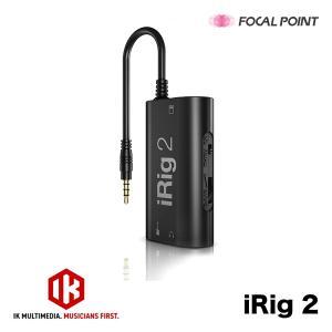 インターフェース IK Multimedia iRig 2 iOSデバイス用ギター ベース・インター...