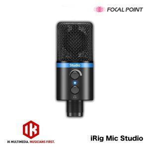 マイク IK Multimedia iRig Mic Studio 高音質デジタルコンデンサーマイク...