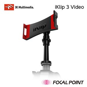 IK Multimedia iKlip 3 Video カメラスタンドマウント 送料無料|focalpoint
