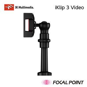 IK Multimedia iKlip 3 Video カメラスタンドマウント 送料無料|focalpoint|02