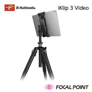 IK Multimedia iKlip 3 Video カメラスタンドマウント 送料無料|focalpoint|05
