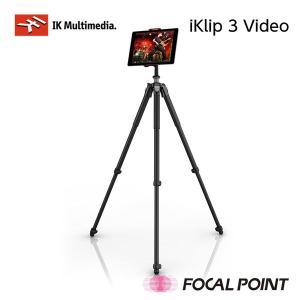 IK Multimedia iKlip 3 Video カメラスタンドマウント 送料無料|focalpoint|06