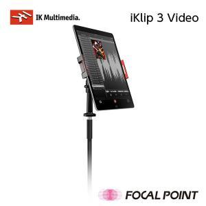 IK Multimedia iKlip 3 Video カメラスタンドマウント 送料無料|focalpoint|07