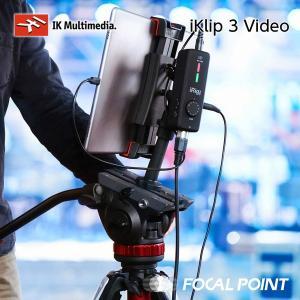 IK Multimedia iKlip 3 Video カメラスタンドマウント 送料無料|focalpoint|08
