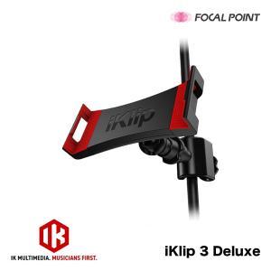 IK Multimedia iKlip 3 Deluxe マイク&カメラスタンドマウントセット 送料無料|focalpoint