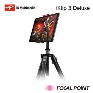 IK Multimedia iKlip 3 Deluxe マイク&カメラスタンドマウントセット 送料無料|focalpoint|11