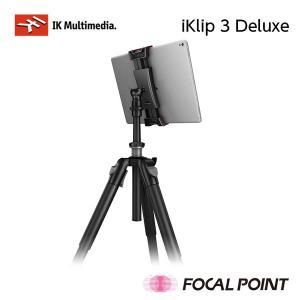 IK Multimedia iKlip 3 Deluxe マイク&カメラスタンドマウントセット 送料無料|focalpoint|12
