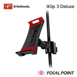 IK Multimedia iKlip 3 Deluxe マイク&カメラスタンドマウントセット 送料無料|focalpoint|04