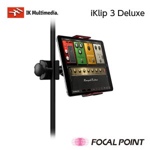 IK Multimedia iKlip 3 Deluxe マイク&カメラスタンドマウントセット 送料無料|focalpoint|05