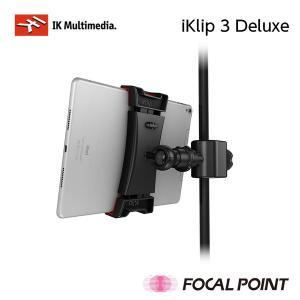 IK Multimedia iKlip 3 Deluxe マイク&カメラスタンドマウントセット 送料無料|focalpoint|06