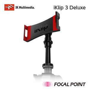 IK Multimedia iKlip 3 Deluxe マイク&カメラスタンドマウントセット 送料無料|focalpoint|08
