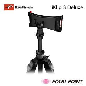 IK Multimedia iKlip 3 Deluxe マイク&カメラスタンドマウントセット 送料無料|focalpoint|10