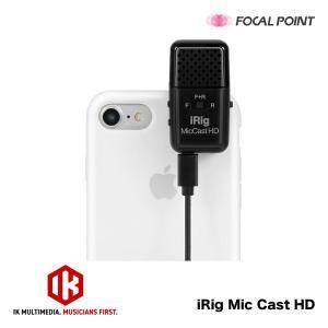 マイク IK Multimedia iRig Mic Cast HD スマホにくっつくデジタル接続マイク マイク本体|focalpoint