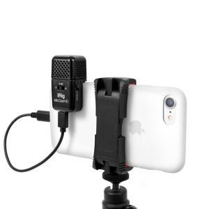 マイク IK Multimedia iRig Mic Cast HD スマホにくっつくデジタル接続マイク マイク本体|focalpoint|02