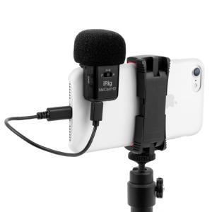 マイク IK Multimedia iRig Mic Cast HD スマホにくっつくデジタル接続マイク マイク本体|focalpoint|07