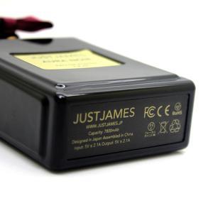 JUSTJAMES AURA NOIR オーラ・ノワール 7,800mAh モバイルバッテリー PSE適合品 送料無料|focalpoint|04