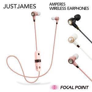 ワイヤレスイヤホン JUSTJAMES AMPERES WIRELESS EARPHONES Bluetooth 全3種|focalpoint