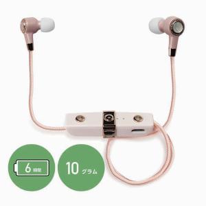 ワイヤレスイヤホン JUSTJAMES AMPERES WIRELESS EARPHONES Bluetooth 全3種|focalpoint|10