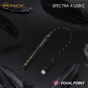Maktar Spectra X USB-C 世界最小クラス ポータブルヘッドホンDACアンプ 送料無料|focalpoint|05