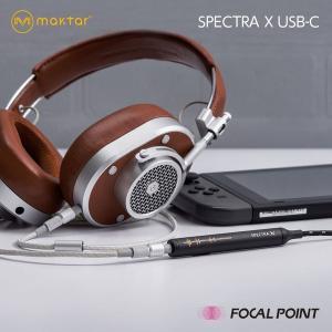 Maktar Spectra X USB-C 世界最小クラス ポータブルヘッドホンDACアンプ 送料無料|focalpoint|09