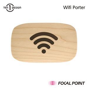 Ten One Design Wifi Porter 店舗向け フリーWi-Fi 簡単設定デバイス|focalpoint|02