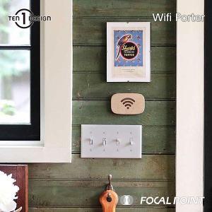 Ten One Design Wifi Porter 店舗向け フリーWi-Fi 簡単設定デバイス|focalpoint|06