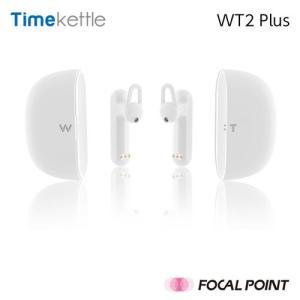 Timekettle WT2 Plus リアルタイムウェアラブル翻訳機 36言語対応 海外旅行 送料無料|focalpoint|03