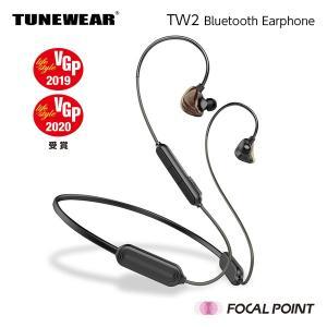 ワイヤレスイヤホン TUNEWEAR TW2 WIRELESS EARPHONES Bluetooth 15時間|focalpoint