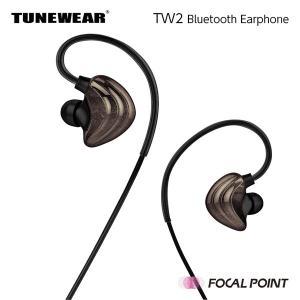 ワイヤレスイヤホン TUNEWEAR TW2 WIRELESS EARPHONES Bluetooth 15時間|focalpoint|02