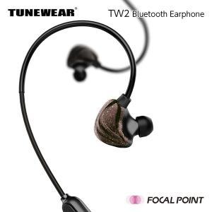 ワイヤレスイヤホン TUNEWEAR TW2 WIRELESS EARPHONES Bluetooth 15時間|focalpoint|03