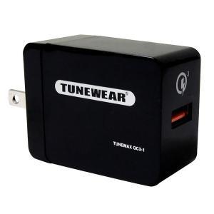 ACアダプター TUNEMAX QC3-1 USB電源アダプタ 急速充電 Qualcomm認証 focalpoint