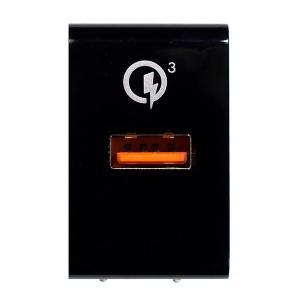 ACアダプター TUNEMAX QC3-1 USB電源アダプタ 急速充電 Qualcomm認証 focalpoint 03