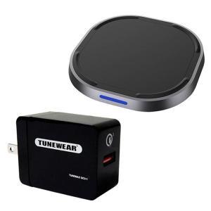 ワイヤレス充電器 TUNEWEAR 10W Plus WIRELESS CHARGER+急速充電小型アダプタセット|focalpoint