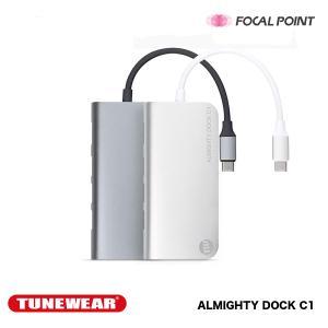 TUNEWEAR ALMIGHTY DOCK C1 マルチUSB-Cハブ (Ethernetポート/HDMI 4K/PD対応) 全2種 送料無料 focalpoint