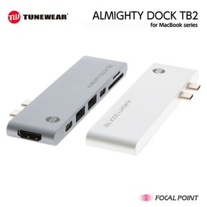 TUNEWEAR ALMIGHTY DOCK TB2 マルチUSB-Cハブ (Thunderbolt 3/HDMI/40Gbps/5K/PD対応) 全2種 送料無料 focalpoint