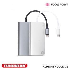 TUNEWEAR ALMIGHTY DOCK C2 マルチUSB-Cハブ (Ethernetポート/HDMI 4K / Mini DisplayPort 4K / PD対応) 全2種 送料無料 focalpoint