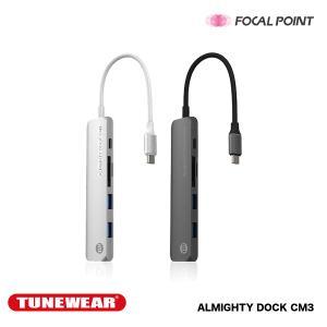 USBハブ TUNEWEAR ALMIGHTY DOCK CM3 HDMI 4K出力 PD対応 全2...