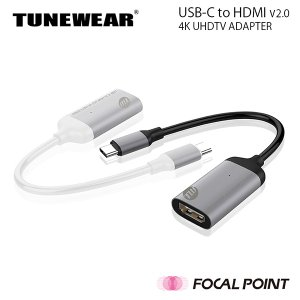 TUNEWEAR USB-C to HDMI v2.0 4K UHDTV 変換アダプタ 19g 全2種|focalpoint