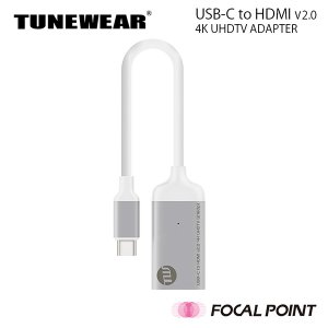 TUNEWEAR USB-C to HDMI v2.0 4K UHDTV 変換アダプタ 19g 全2種|focalpoint|02