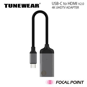 TUNEWEAR USB-C to HDMI v2.0 4K UHDTV 変換アダプタ 19g 全2種|focalpoint|03
