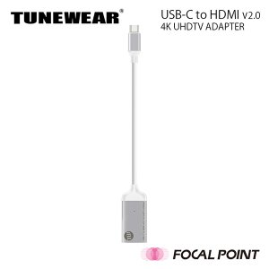 TUNEWEAR USB-C to HDMI v2.0 4K UHDTV 変換アダプタ 19g 全2種|focalpoint|04