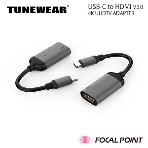 TUNEWEAR USB-C to HDMI v2.0 4K UHDTV 変換アダプタ 19g 全2種|focalpoint|05