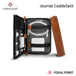 Twelve South Journal CaddySack ガジェット収納 本革製ポーチ 送料無料|focalpoint|02