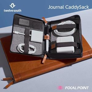 Twelve South Journal CaddySack ガジェット収納 本革製ポーチ 送料無料|focalpoint|04